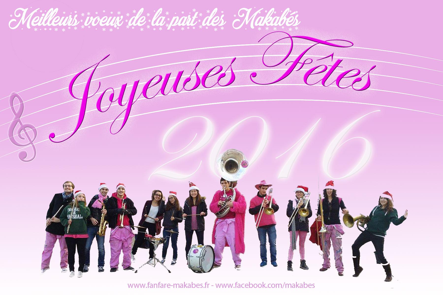 Meilleurs voeux pour 2016 !